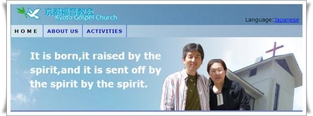 KYOTO GOSPEL CHURCH