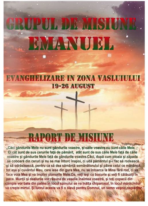 Grupul de misiune Emanuel