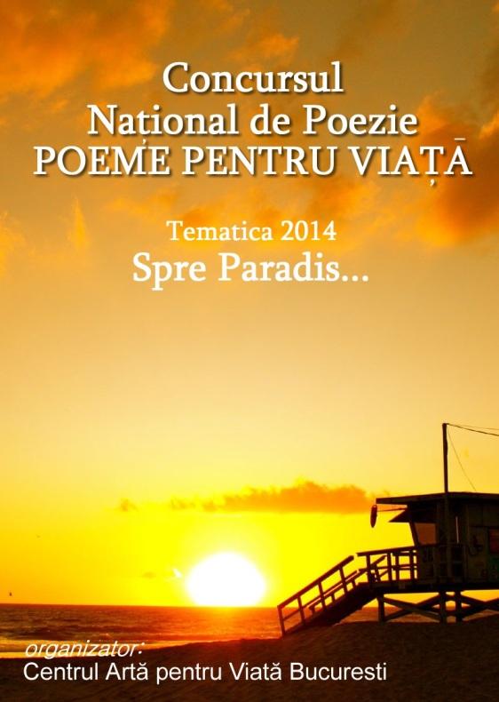 Concursul national de poezie
