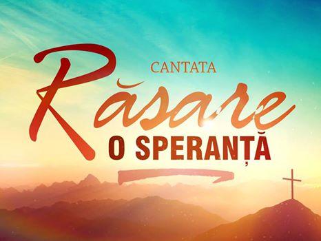 cantata Maranatha Suceava