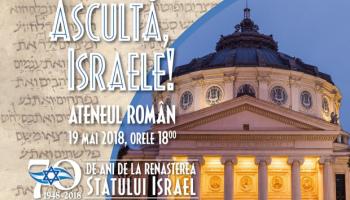 Asculta Israele eveniment la Ateneul Roman