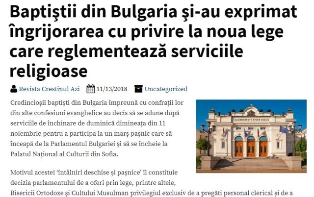 libertate religioasa in Bulgaria